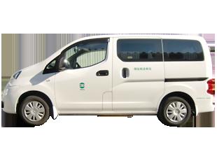 福祉タクシーサービス