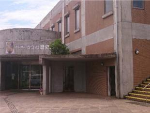 うつわ歴史館
