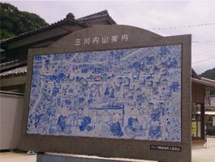 三川内・江永・木原皿山