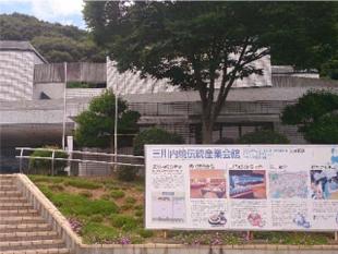 三川内焼伝統産業会館(三川内焼美術館)